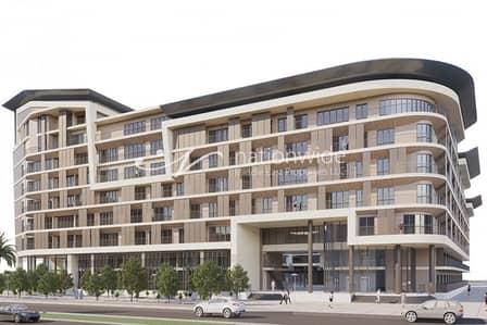 1 Bedroom Flat for Sale in Masdar City, Abu Dhabi - A Lovely Unit Offering Comfort & Leisure