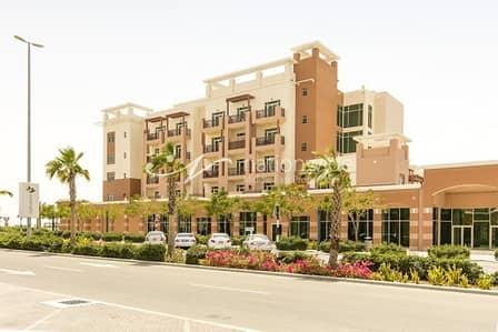 شقة 1 غرفة نوم للبيع في الغدیر، أبوظبي - A Perfect Lifestyle Property To Treasure