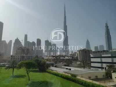 Full Burj Khalifa View Priced to Sell