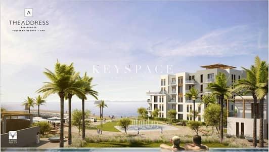 3 Bedroom Flat for Sale in Eagle Hills Fujairah Beach, Fujairah - Sophisticated Lifestyle with Infinite Ocean Views
