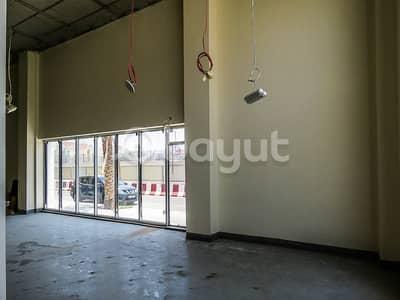 محل تجاري في الفرجان 720998 درهم - 4584417