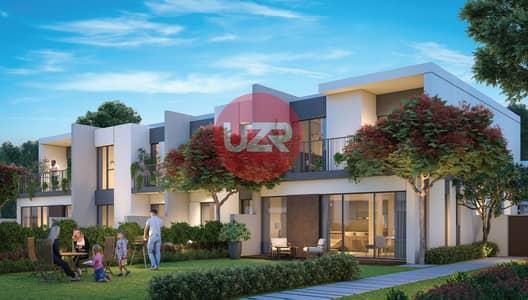 تاون هاوس 4 غرف نوم للبيع في تلال الغاف، دبي - 4BR TH | Hessa Street | by Majid Al Futtaim