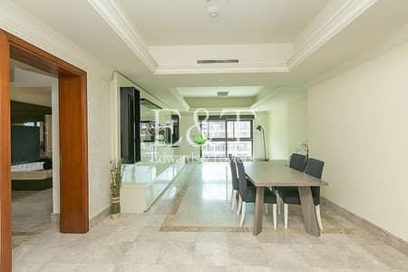 3 Bedroom Apartment for Sale in Palm Jumeirah, Dubai - Vacant   Upgraded   High Floor   3+Maids   PJ