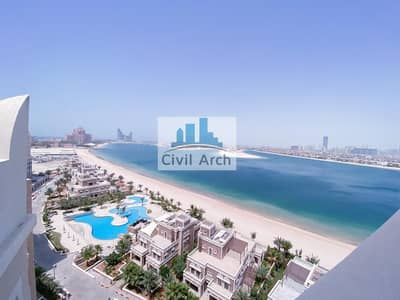 MOST STUNNING 6BR PENTHOUSE OF PALM+FULL SEA VIEW+PALM VIEW