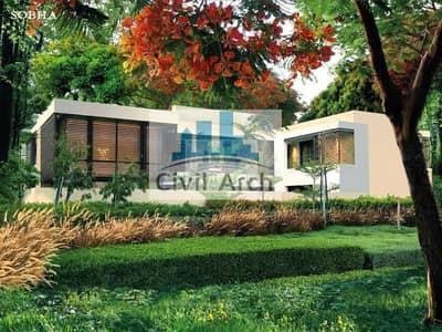 4 Bedroom Villa for Sale in Mohammad Bin Rashid City, Dubai - Move-in EXCELLENT 4