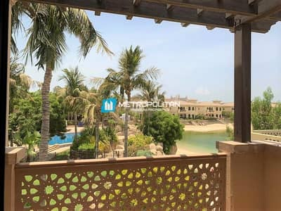 Private Beach Access | 4 BR + Maid |Community View
