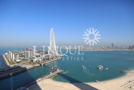 Best Layout 2 Bed in The Address Jumeirah