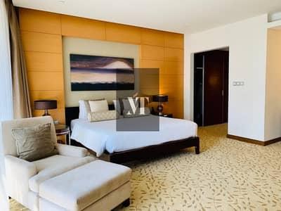Motivated Seller | Beautiful Studio | Partial Burj Khalifa View