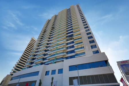 2 Bedroom Flat for Sale in Al Reem Island, Abu Dhabi - Lowest Price!Wise Investment!Inquire Now!!