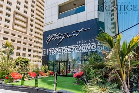 2 Bedroom Flat for Sale in Dubai Marina, Dubai - Fantastic Corner Apatment Large 2 bedrooms