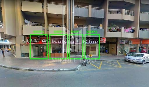Shop for Rent in Al Karama, Dubai - Very Crowded Area | Profitable Shop | Limited Offer
