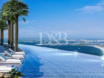 Luxurious Dream Apartment | City & Marina View