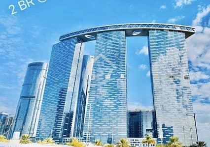Hot Deal 2 BR+1 in Gate Tower Al Reem Island