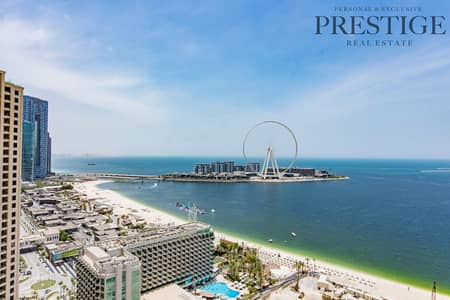 3 Bedroom Apartment for Rent in Jumeirah Beach Residence (JBR), Dubai - Full Sea View |3 Beds + Maids| Semi Furnished