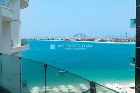 فلیٹ 2 غرفة نوم للبيع في نخلة جميرا، دبي - Private beach|Exclusive Neighbourhood I Sea view