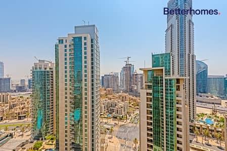 End User | Boulevard View | High Floor