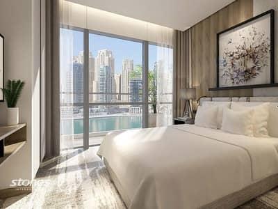 1 Bedroom Apartment for Sale in Dubai Marina, Dubai - Luxurious Apartment with Marina Skyline View