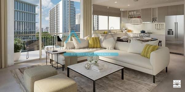 1 Bedroom Apartment for Sale in Dubai Hills Estate, Dubai - 100K Gauranted Rebate - 1 Bed Room - 3 Years Post Handover