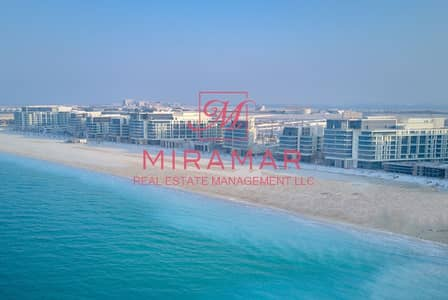 2 Bedroom Apartment for Sale in Saadiyat Island, Abu Dhabi - EXCELLENT INVESTMENT!!! LUXURY UNIT!! PARTLY SEA VIEW!