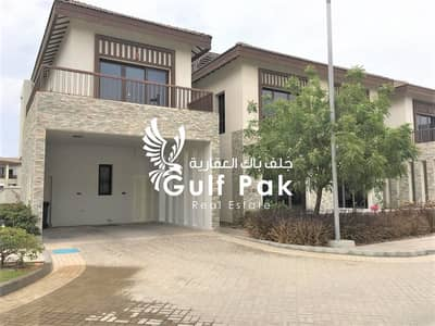 4 Bedroom Villa for Rent in Al Reem Island, Abu Dhabi - Timed Offer!Ready to move in 4BR|w/ Private Beach