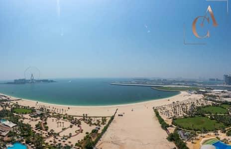 2 Bedroom Apartment for Rent in Jumeirah Beach Residence (JBR), Dubai - EXCLUSIVE   Italian Furniture   Sea View