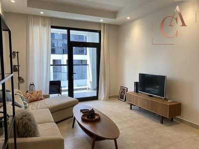فلیٹ 1 غرفة نوم للبيع في قرية جميرا الدائرية، دبي - Study Room | Balcony | Full Furnished