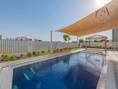 5 Bedroom Villa for Sale in Dubai Hills Estate, Dubai - E4   Park Facing   Landscaped/Pool   No Agents