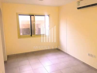 Lovely 1BR | +1 Month Free | Walking Distance to Metro