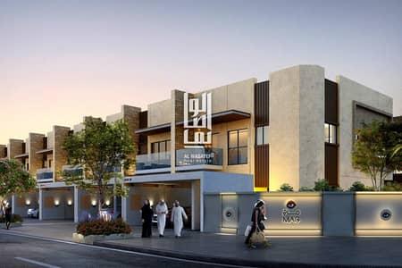فیلا 2 غرفة نوم للبيع في مدينة محمد بن راشد، دبي - Close to Downtown| Pay 40% in 2 years