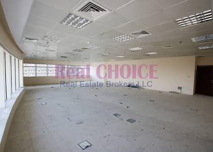 Middle Floor | Chiller Free | in 4 Payments