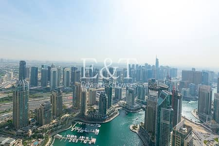 13 Months Rent|Luxury Furnished|Overlooking Marina