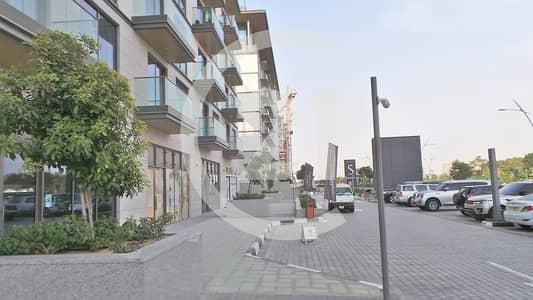 Shop for Rent in Mohammad Bin Rashid City, Dubai - Brand New Shop for Rent |Mohammad Bin Rashid City.