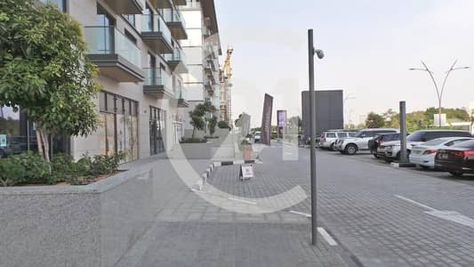 Shop for Sale in Mohammad Bin Rashid City, Dubai - Brand New Shop for Sale |Mohammad Bin Rashid City| Dubai