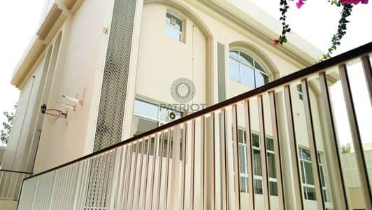 Best Upgraded Villa I  Burj Khalifa & Burj Al Arab View