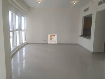 شقة 3 غرف نوم للايجار في جزيرة الريم، أبوظبي - 1 Month Free | 3BHK  with Maid-room | 6 Payments
