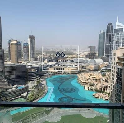 فلیٹ 2 غرفة نوم للبيع في وسط مدينة دبي، دبي - The Best Unit of entire Downtown Dubai
