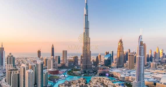 فلیٹ 1 غرفة نوم للايجار في وسط مدينة دبي، دبي - Stunning 1BR | High Floor | Chiller Free