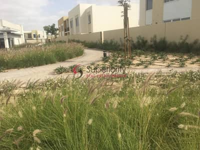 2 Bed Townhome in Urbana I EMAAR South