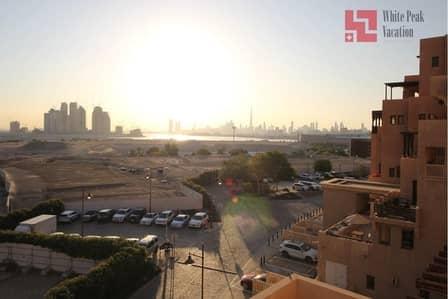 Hillside Stay | Al Badia Hillside | 1 BD + Maids Room