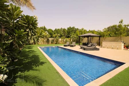 Upgraded Garden | Private Pool | 4 Beds