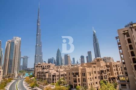 فلیٹ 2 غرفة نوم للايجار في المدينة القديمة، دبي - 2BR MISKA 2 | FULL BURJ VIEW |  SPACIOUS AND BRIGHT