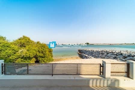فیلا 5 غرف نوم للايجار في جزيرة الريم، أبوظبي - Great Community w/ Beach Access & Great Facilities