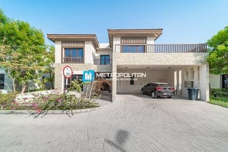 5 Bedroom Villa for Rent in Al Reem Island, Abu Dhabi - Great Community w/ Beach Access & Great Facilities