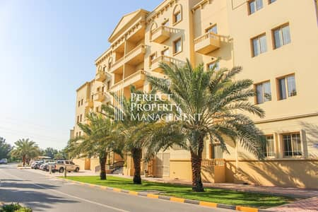 One bedroom apartment for rent in Yasmin Village