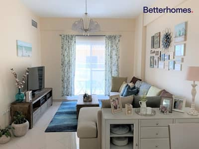 1 Bedroom Flat for Sale in Dubai Silicon Oasis, Dubai - Vacant on Transfer| Huge Apartment | Upgraded
