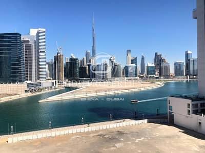 Largest 2BR Maids | 2 Parkings | Burj Khalifa View