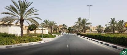 Oud Al Muteena