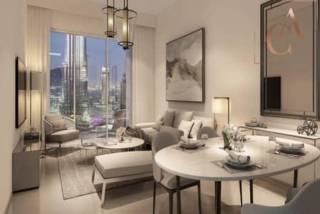 فلیٹ 2 غرفة نوم للبيع في وسط مدينة دبي، دبي - Resale   Close to Handover   Cheapest