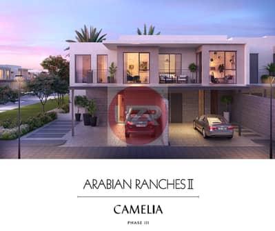4 Bedroom Villa for Sale in Arabian Ranches 2, Dubai - Camelia II | 4 bed | Corner | Biggest Plot