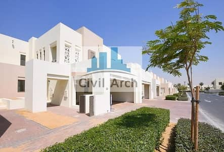 3 Bedroom Villa for Sale in Reem, Dubai - Perfect 3 and 4 br to MOVE-IN TODAY !!